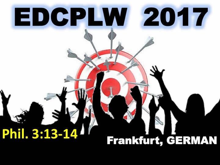 edcplw2017_logo