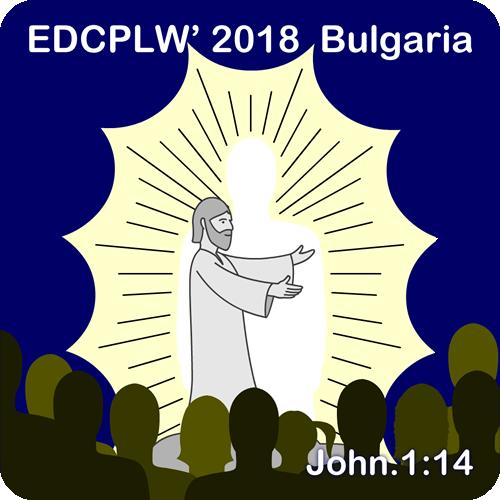 edcplw2018_logo