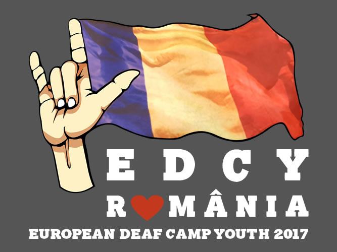 edcy2017_logo
